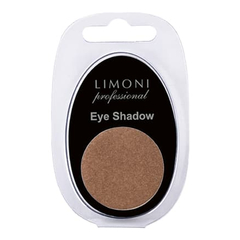 Тени для век - Eye Shadow 79 Запасной блок