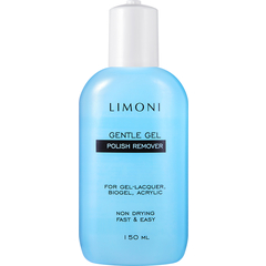 Средства для снятия лака - Gentle Gel Polish Remover
