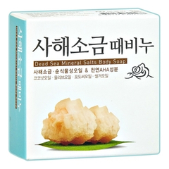 Мыло - Dead Sea Mineral Salts Body Soap
