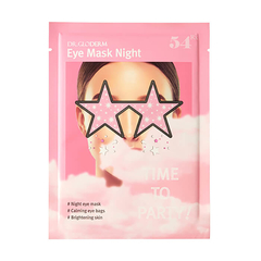 Маска для глаз - Eye Mask Night