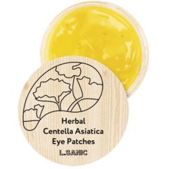 Патчи для глаз - Centella Asiatica Eye Patches