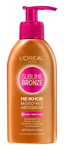 Sublime Bronze. Молочко-автозагар