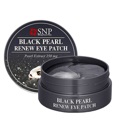 Патчи для глаз - Black Pearl Renew Eye Patch