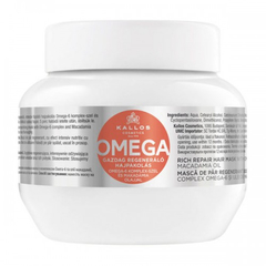 Маска - Omega Rich Repair Hair Mask