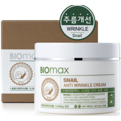 Крем - Biomax Snail Anti Wrinkle Cream