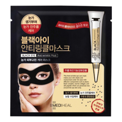 Маска для глаз - Black Eye Anti-Wrinkle Mask
