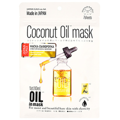 Маска - Mask Serum With Coconut Oil And Gold