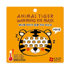 Маска для глаз - Animal Tiger Warming Eye Mask