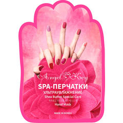 Маска - Shea Butter Special Care Hand Mask