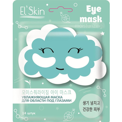 Маска - Moisturizing Eye Mask