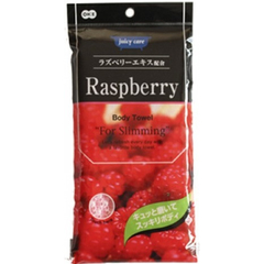 Аксессуары - Juicy Care Raspberry