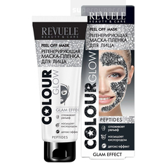 Маска - Colour Glow Glam Effect Peptides
