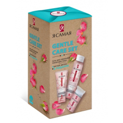 Гель - Gentle Care Set