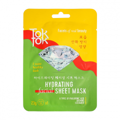 Тканевая маска - Hydrating Facial Sheet Mask