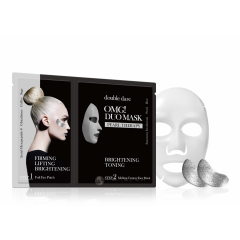 Уход - Duo Mask Pearl Therapy