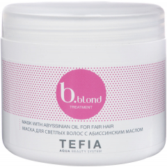 Маска - B.Blond Treatment Mask With Abyssinian Oil