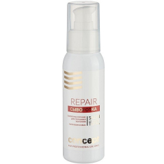 Сыворотка - Repair Nutri Keratin Serum