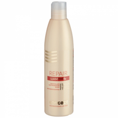 Шампунь - Repair Salon Total Nutri Keratin Shampoo