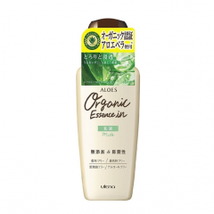 Молочко - Aloes Organic Essence In Milk