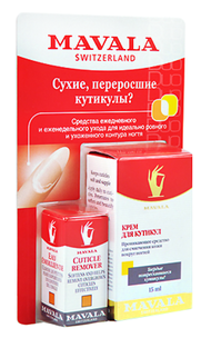 Уход за кутикулой - Набор Cuticle Cream & Cuticle Remover