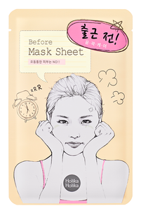 Тканевая маска - Before Going to Work Mask Sheet
