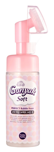 Пенка - Gonyak Soft Perfect Bubble Foam