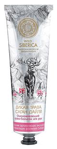 Купить крем для рук Natura Siberica Омолаживающий крем-бальзам Дикая трава саган дайля объем 75 мл по цене 260.00 руб.