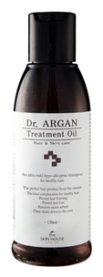 Масло - Dr. Argan Treatment Oil