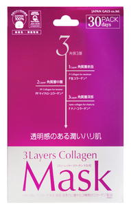 Тканевая маска - Набор 3 Layers Collagen Mask 30 шт.