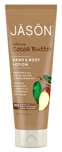 Лосьон для тела - Cocoa Butter Hand & Body Lotion