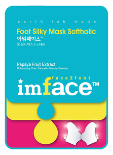 Маска - Foot Mask Softholic