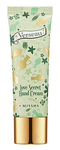 Крем для рук - Love Secret Hand Cream Green Grape