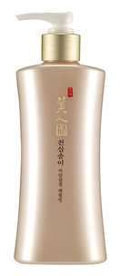 Скрабы и пилинги - Myeonghan Miindo Heaven Grade Ginseng Body Scrub for Silky Smooth Skin