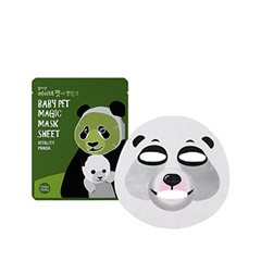 Тканевая маска - Baby Pet Magic Mask Sheet Vitality Panda