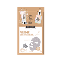 Тканевая маска - Skin Guardian Wrinkle 3 Step Total Facial Mask