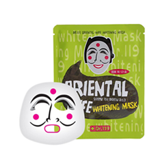 Тканевая маска - Dr.119 Wife Whitening Mask