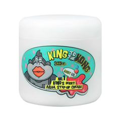 Гель - No.1 King`s Berry Aqua Step-Up Cream