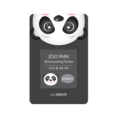 Тканевая маска - Zoo Park Water Moisturizing Panda