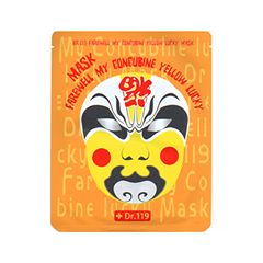 Тканевая маска - Dr.119 Farewell My Concubine Yellow Lucky Mask