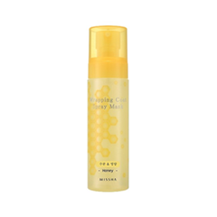 Маска - Wrapping Coat Spray Mask Honey
