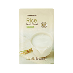 Маска - Earth Beauty Rice Mask Sheet