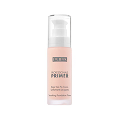 Праймер - Smoothing Foundation Primer Healthy Skin Effect 005