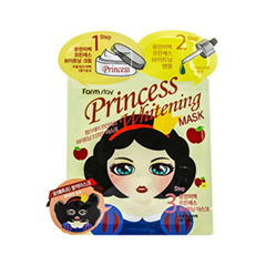 Маска - Princess Whitening 3-Step Mask