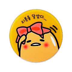 Кушон - Gudetama Lazy&Easy Face 2 Change Photo Ready Cushion BB Set B