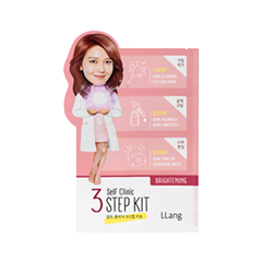 Очищение - Self Clinic 3 Step Kit Brightening Clinic