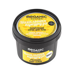 Скрабы и пилинги - Organic Kitchen Polishing Body Scrub