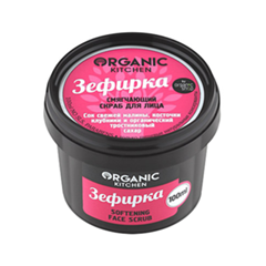 Скраб - Organic Kitchen Face Scrub Зефирка