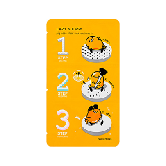 Патчи для носа - Gudetama Lazy&Easy Pig Nose Clear Black Head 3-step kit