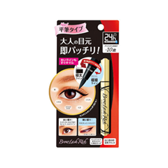 Подводка - Brow Lash Rich Eyes Lift Liner Pure Black