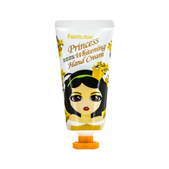 Крем для рук - Princess Whitening Hand Cream